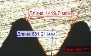 Контроль качества кольцевых уплотнителей фитингов и идентификация резьбы труб