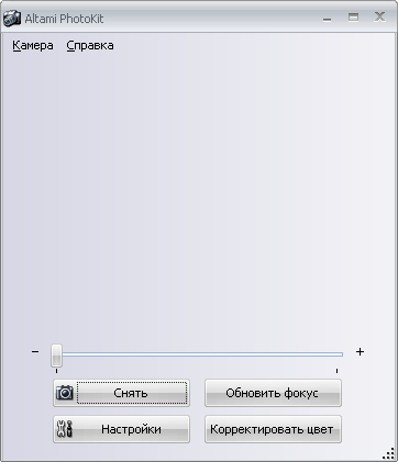 Приложение без окна предварительного просмотра