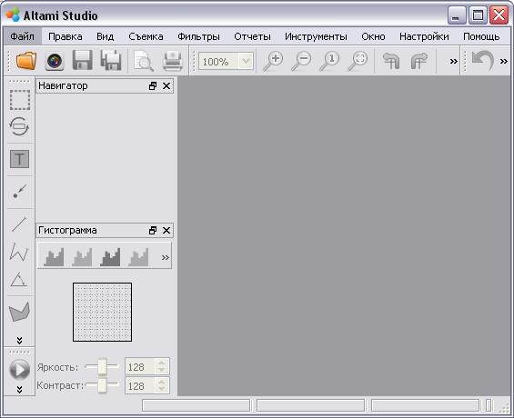 Первый запуск Altami Studio 3.1