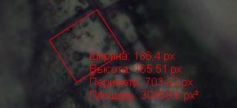 Построение прямоугольника