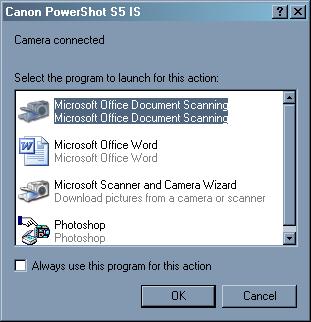 Запрос операционной системы о действии с камерой