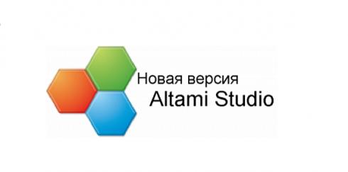 Обновление программы Altami Studio до версии 3.5.0