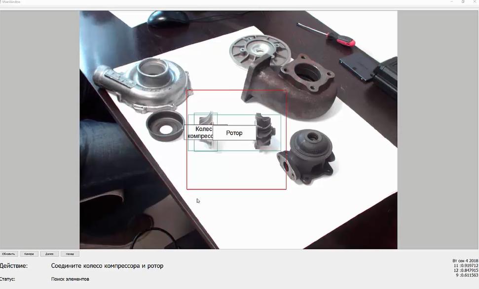 Второй этап – сборка ротора и колеса компрессора