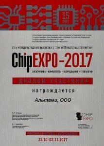 Альтами Chipexpo